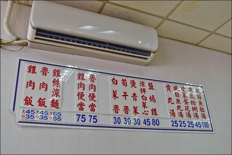 DSC_9997