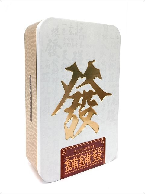 香港美心年節*發*禮盒-2