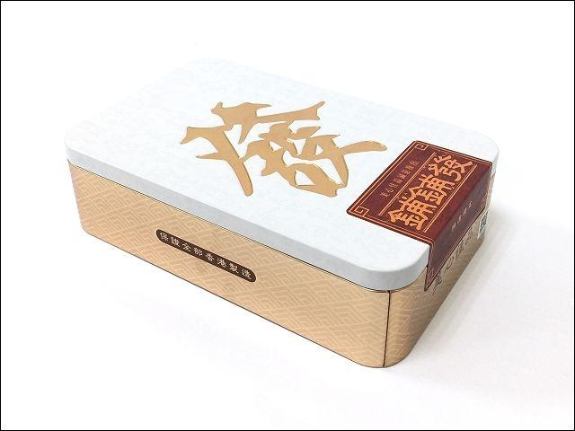 香港美心年節*發*禮盒-3