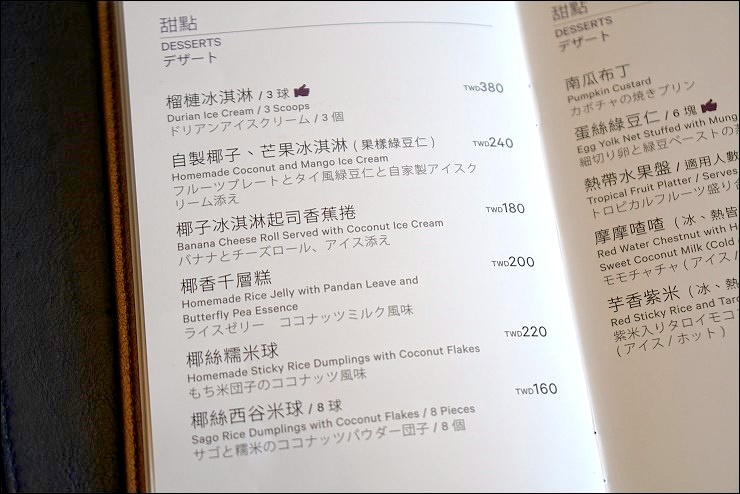 善島寺站美食