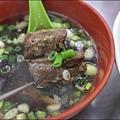 端午節肉粽