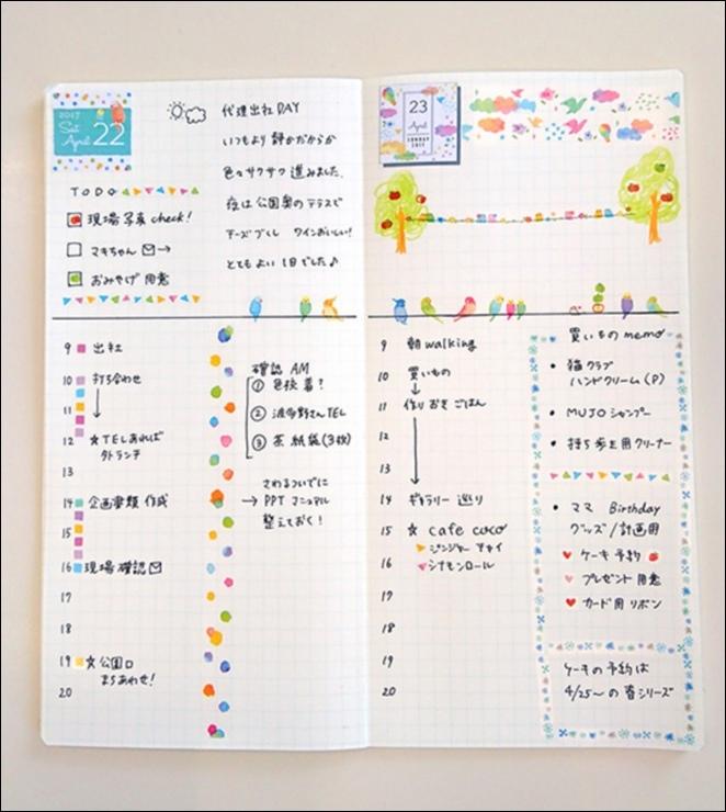 date_sheet_image_muji_lg