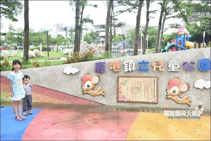 鹿港生態公園