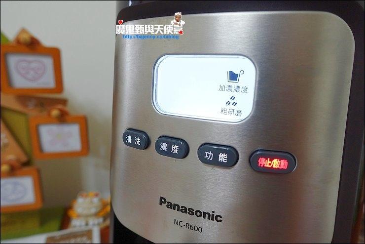 Panasonic咖啡機