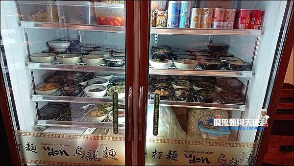三禾烏龍麵