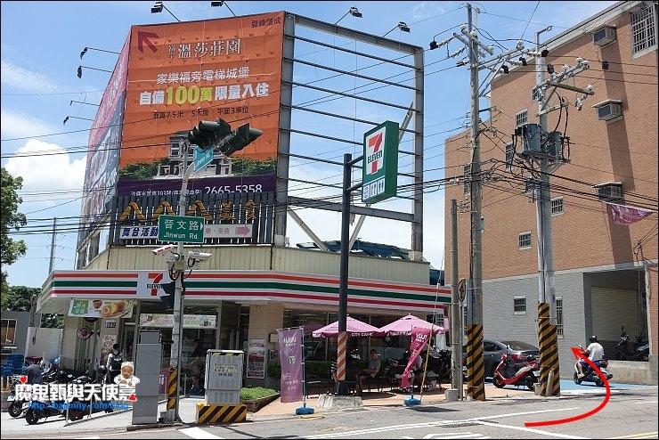 沙鹿夢想村