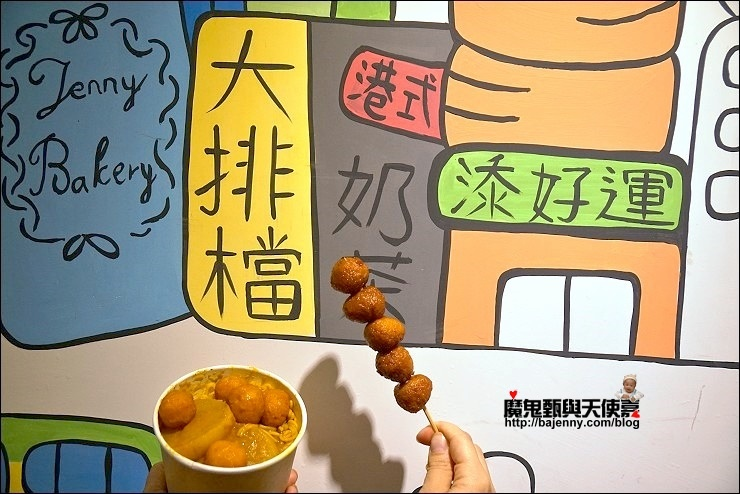 香港公仔麵