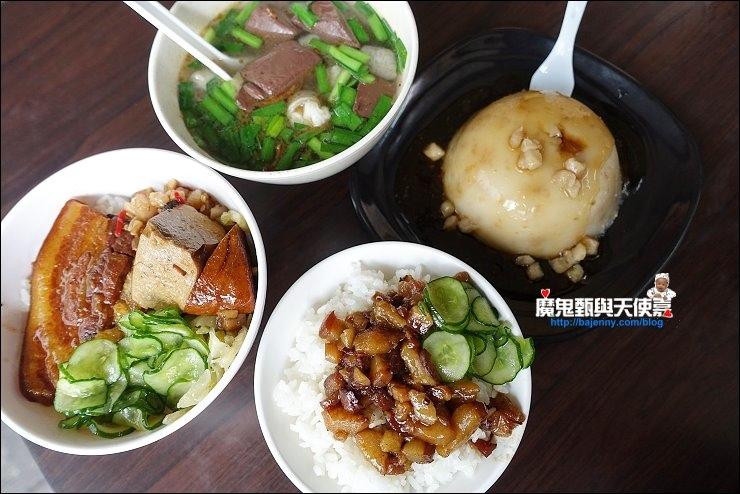 萬華滷肉飯