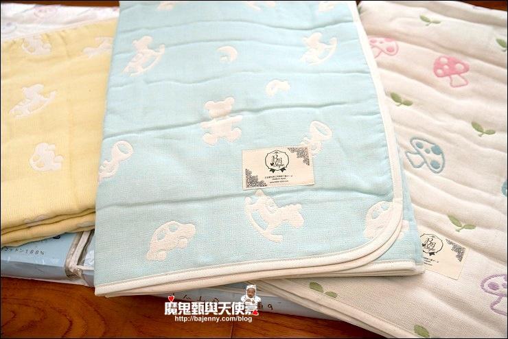 日本三河木棉