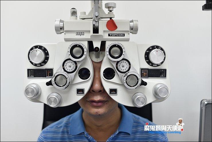 三峽眼鏡行推薦