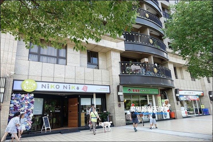 NikoCafe