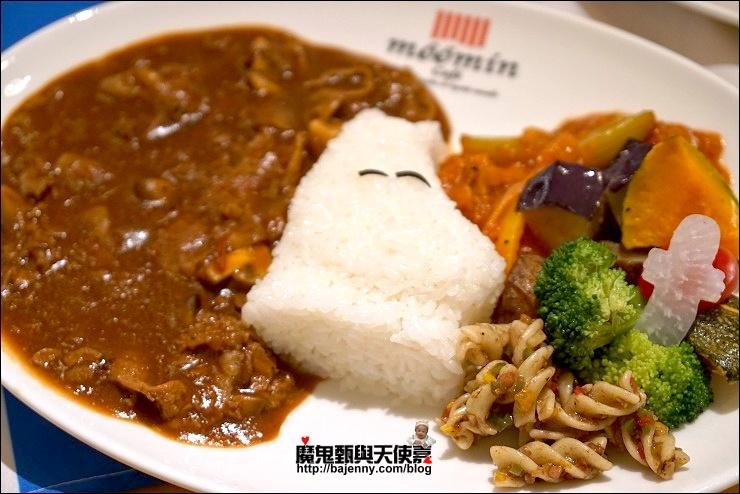 嚕嚕米餐廳