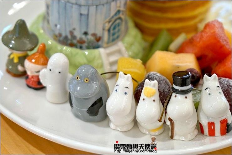 Moomin Cafe'