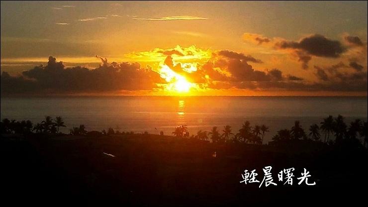 台東曙光_170802_0012