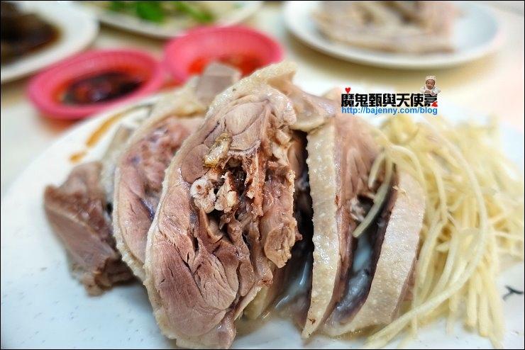 鼎王鉉鵝肉