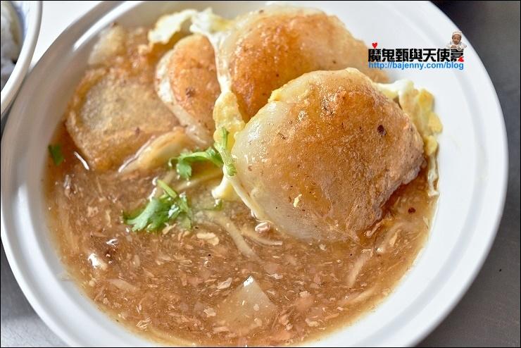 台南必吃美食