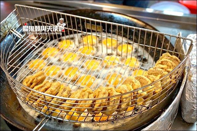 台南好吃美食