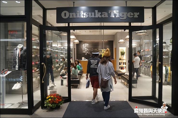 名古屋 麵包超人館