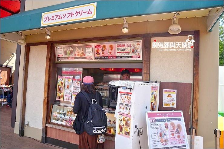 名古屋 長島溫泉
