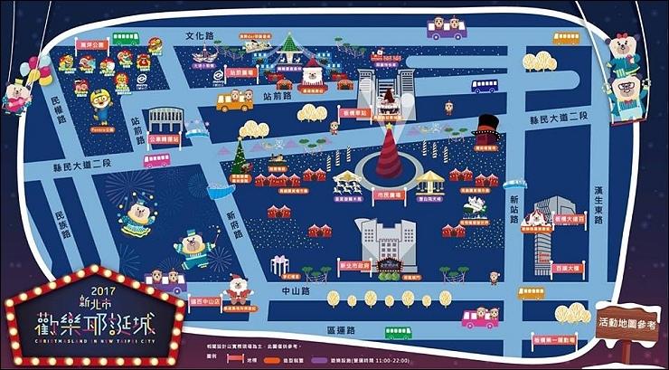 2017耶誕城地圖