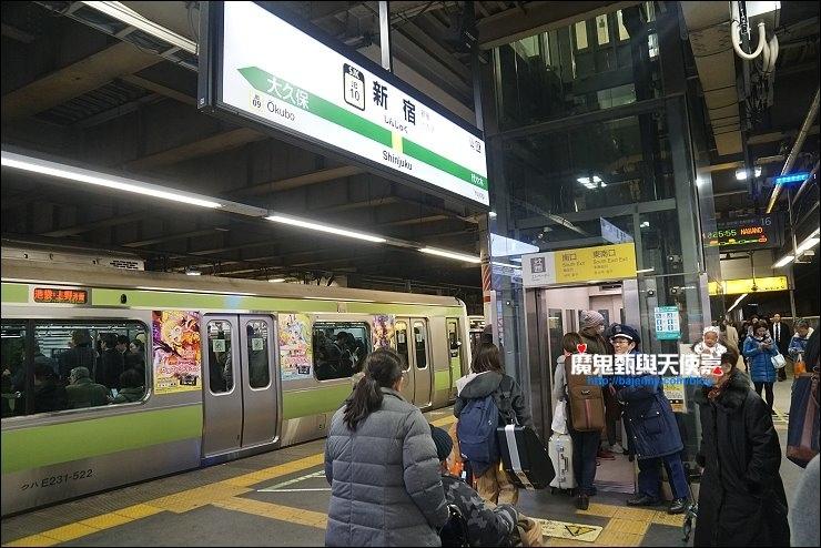 東京DOMO