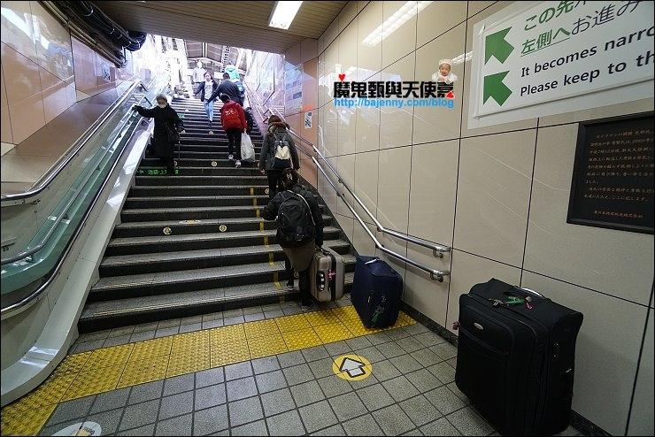 東京新大久保站