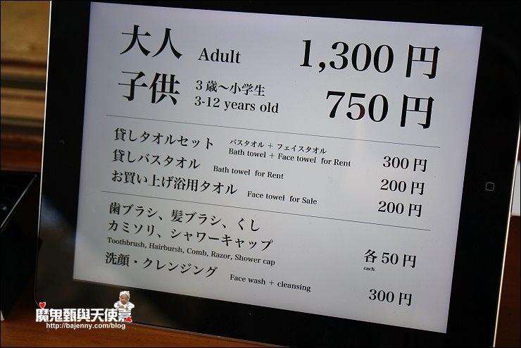 東京廣域周遊券
