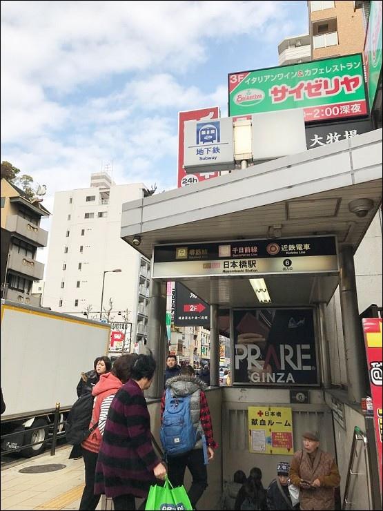 02地鐵6號.jpg