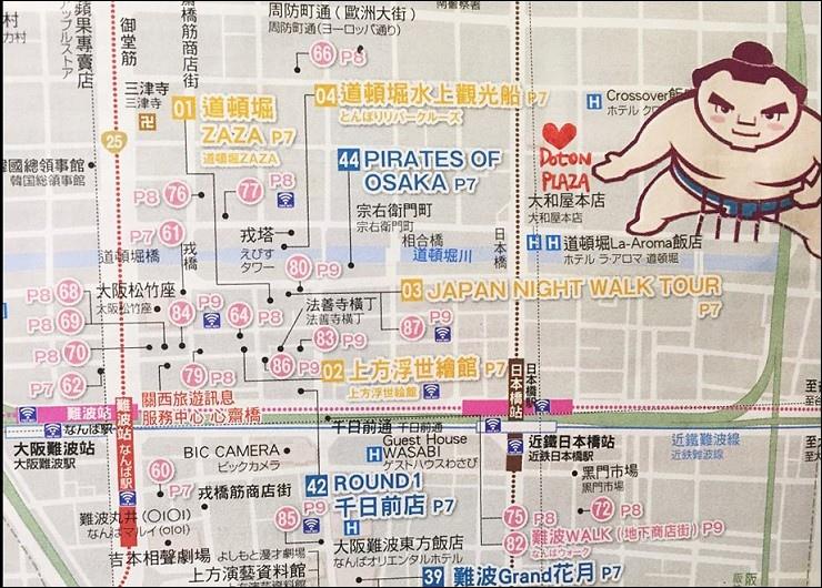 01地圖.jpg