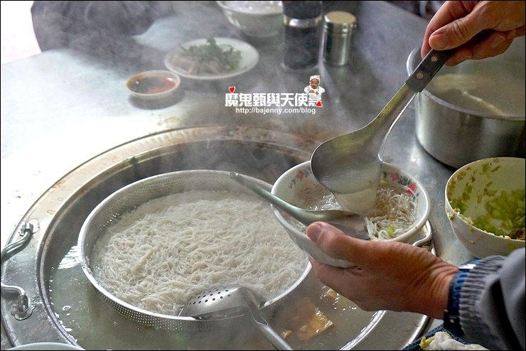 中山路米粉湯