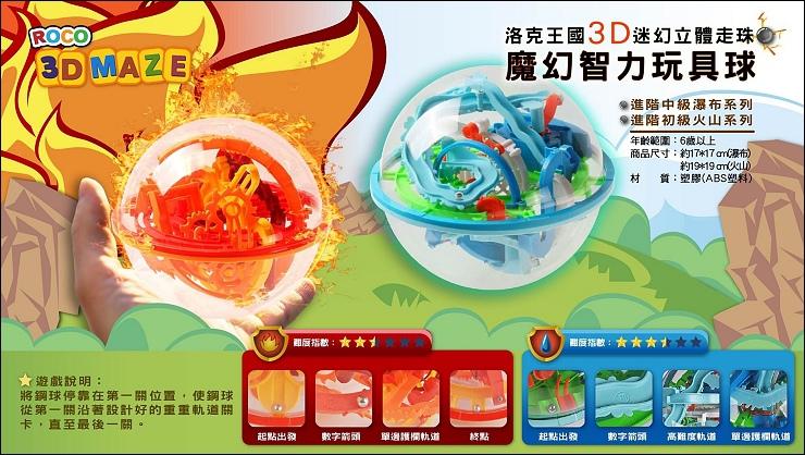 330玩具團_180329_0002