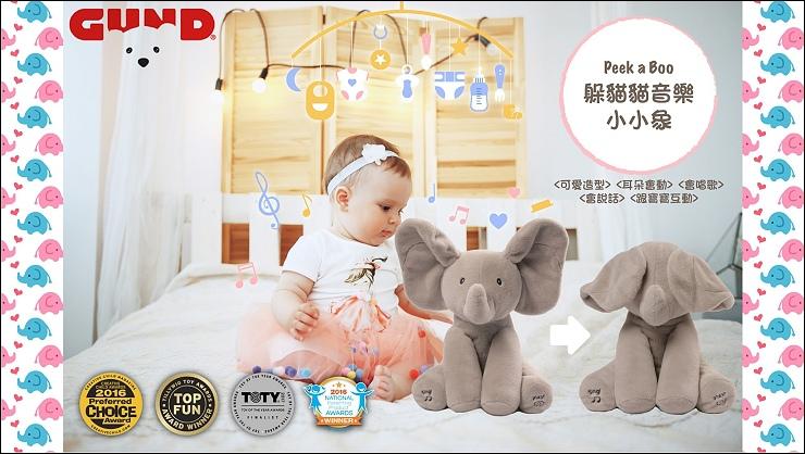 330玩具團_180329_0004