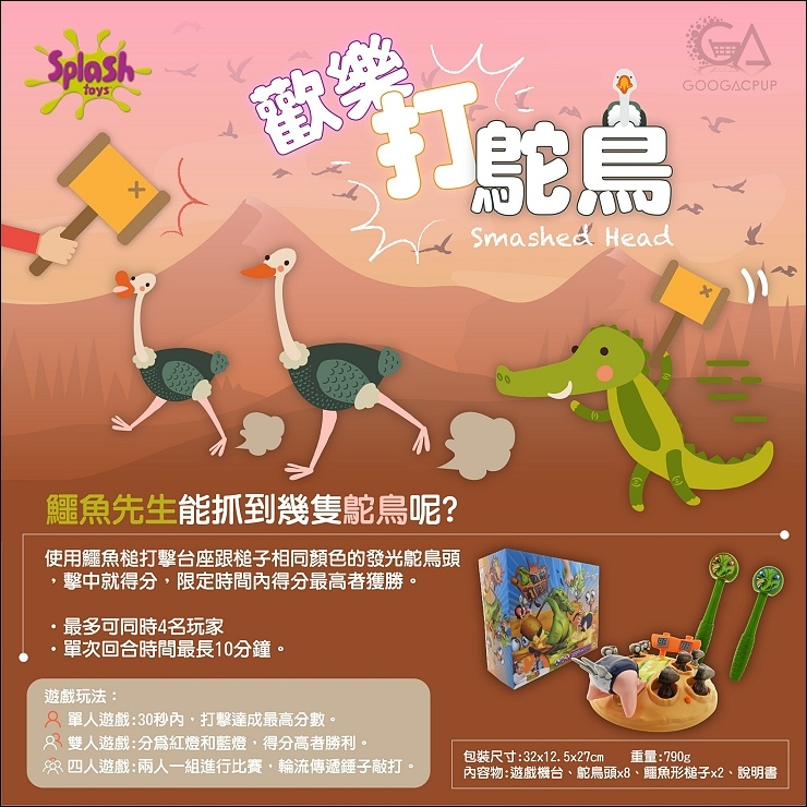 330玩具團_180329_0003