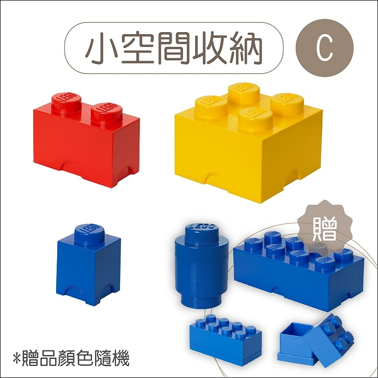 330玩具團_180329_0012