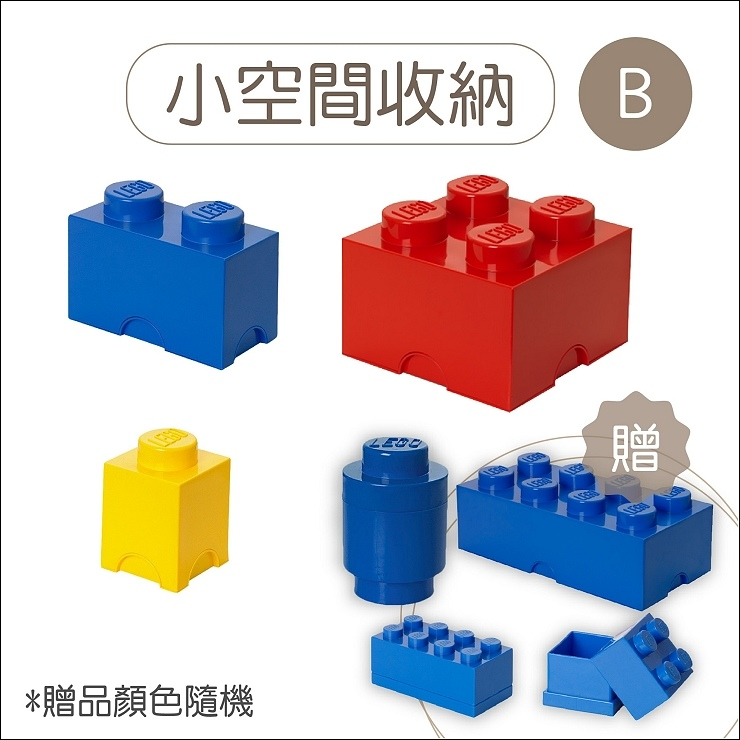 330玩具團_180329_0013