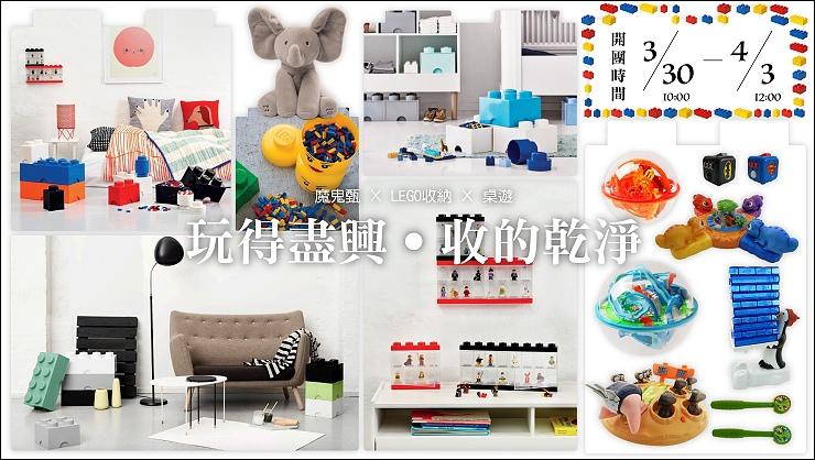 LEGO開團圖_工作區域 1