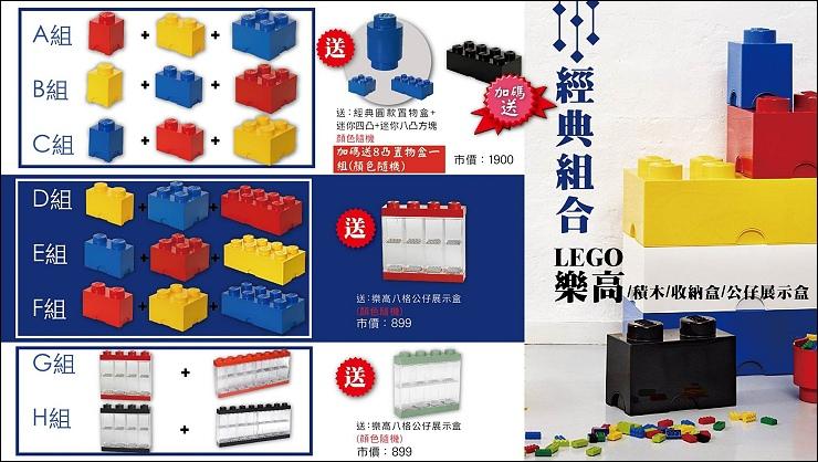 330玩具團_180330_0017