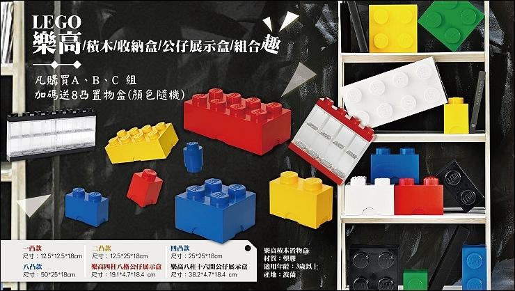 LEGO-02