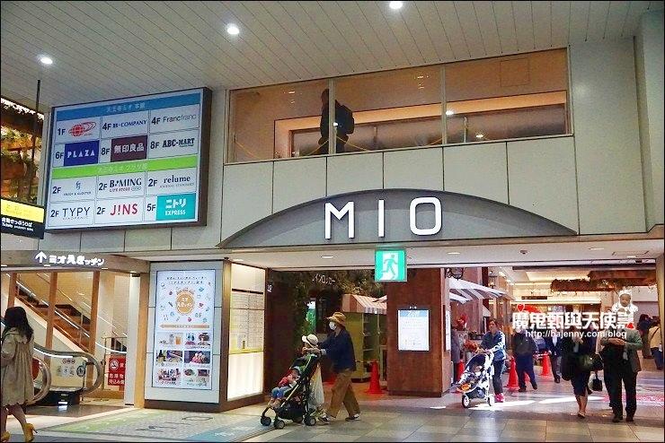 大阪MIO