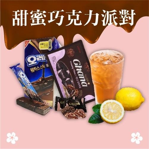 410下午茶_180409_0014