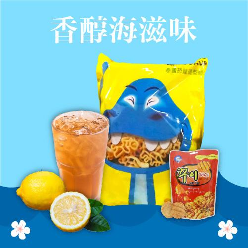 午茶企劃-03