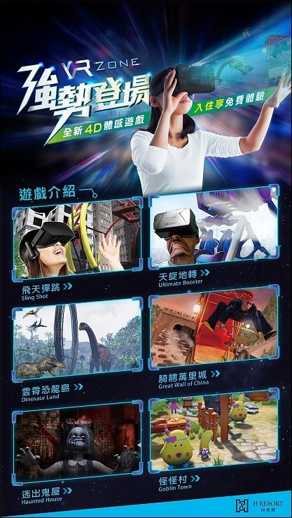 VR_電子看板