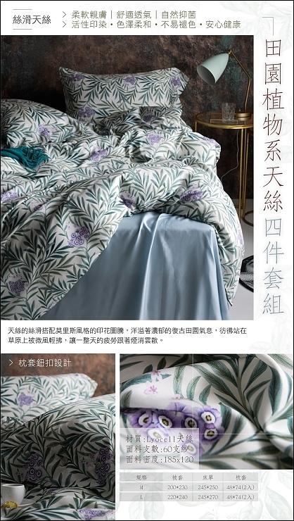 寢具系列_180426_0018