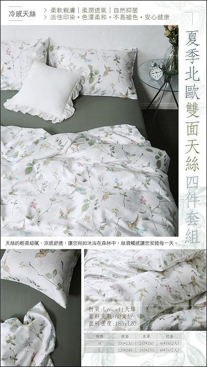 寢具系列_180426_0013