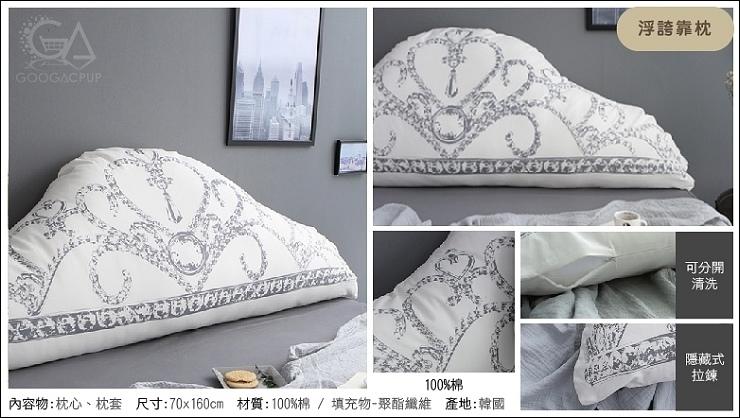 寢具系列_180426_0009