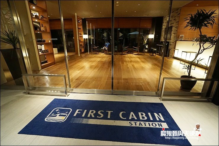 firstCabin