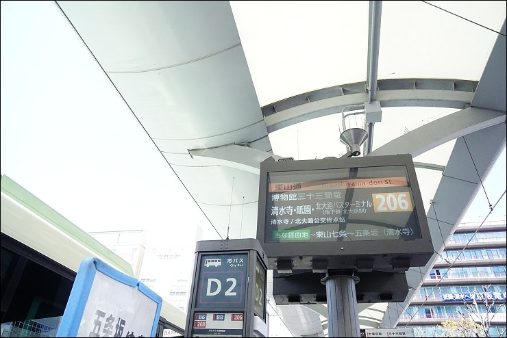 DSC03808.jpg