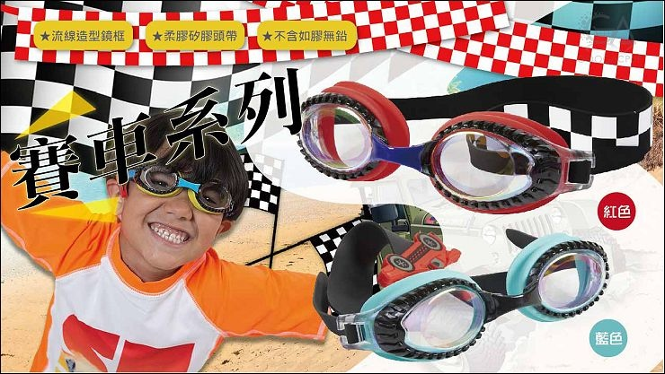 【BLING2O】蛙鏡2-03浮水印