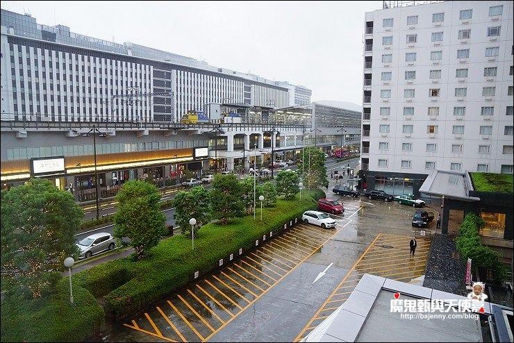 日本JTB宅配