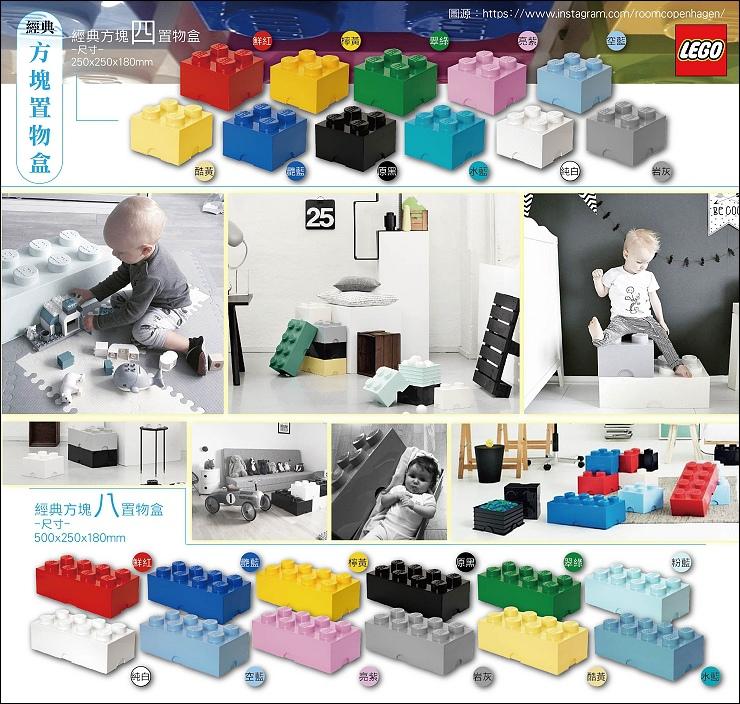方塊置物盒.jpg